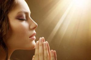 что делает молитва