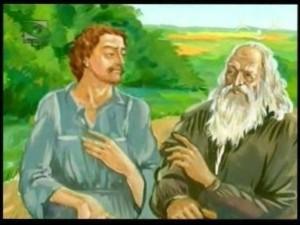 духовные учителя и ученик