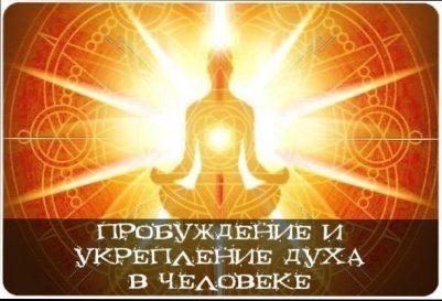 духовность - внутренний мир человека