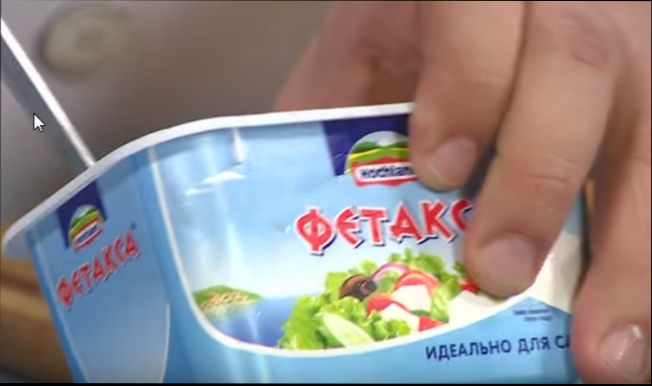 рецепт греческого салата с сухариками и курицей с фото