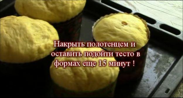 Пасхальный кулич рецепты па православный праздник Пасхи 2018