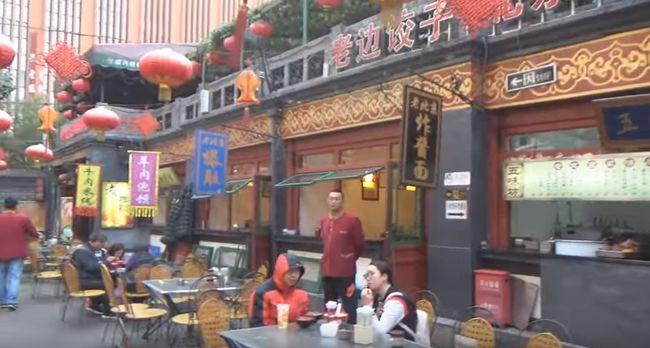 кулинарные школы китая