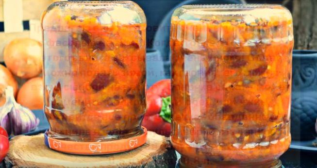 Рецепт салата из фасоли на зиму с баклажанами