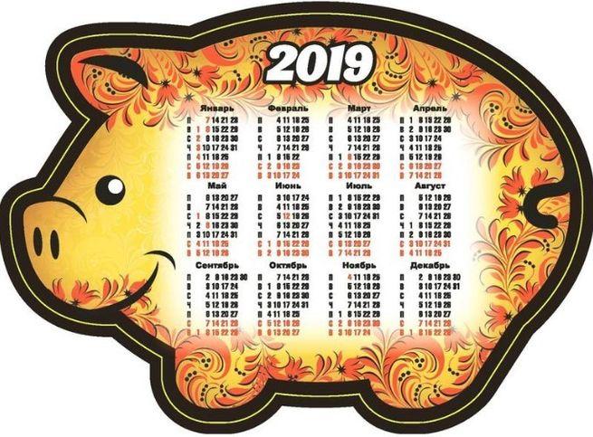 Православный календарь   Новый 2019 год Свиньи - До Нового 2019 года осталось