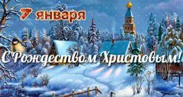 Календарь православных праздников на 2019