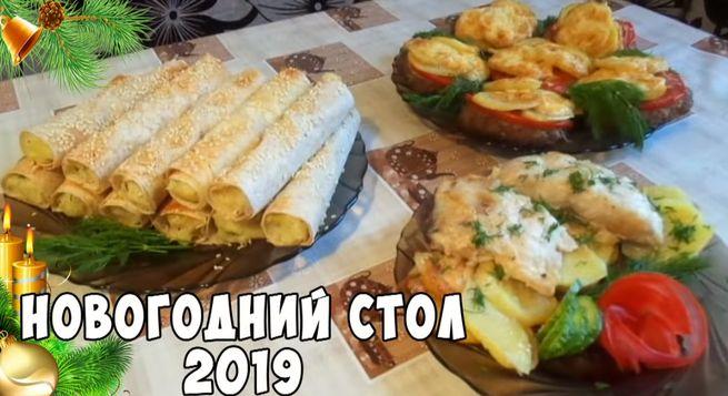 Новогодний стол 2019 - какие блюда должны быть на празднике