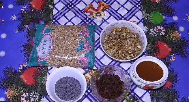 Рецепт кутьи на рождество из пшеницы и риса