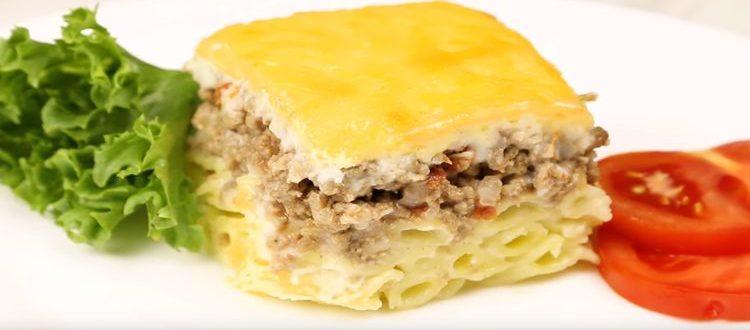 вкусные рецепты запеканки из макарон