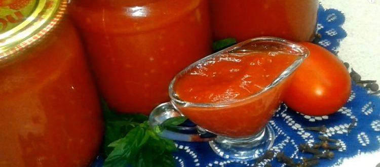 натуральный домашний кетчуп из помидор